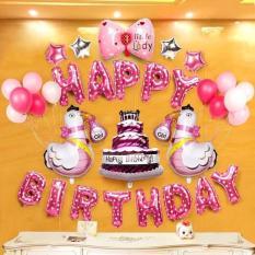 Set bóng sinh nhật cho bé tuổi gà (Tặng bơm + băng keo + ruy băng)