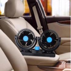 Quạt đôi ô tô 12V thông gió cho xe hơi xe tải xoay 360 độ tiện ích