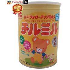Sữa Morinaga số 2 850g ( đã tách đai date mới)