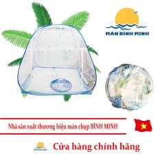 Màn chụp gia đình tự bung cao cấp gấp gọn loại 1 cửa 1m8 x 2m siêu bền (Loại đỉnh rộng) – Hàng Việt Nam