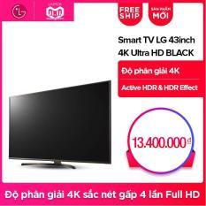 Smart TV UHD LG 43inch 4K Ultra HD – Model 43UK6340PTF (Đen) – Hãng phân phối chính thức Đang Bán Tại LG