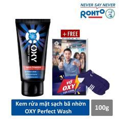 Kem rửa mặt rửa sạch bã nhờn ngừa khuẩn mụn cho nam Oxy Perfect Wash 100g + Tặng Vớ OXY cực cool