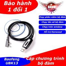 Cáp USB chạy chương trình cho bộ đàm Baofeng, Kenwood (Đen)