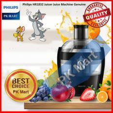Máy ép trái cây Philips HR1832 (Đen) –