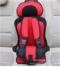 Đai ngồi ô tô an toàn cho bé, ghế ngồi ô tô cho bé ( Màu đỏ )