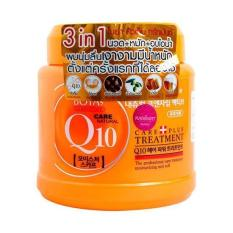 Ủ mượt tóc 680g Boya Q10 Treatment
