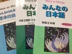 Bộ sách giáo trình tiếng Nhật Minna no Nihongo II – Trình độ sơ cấp N4 (trọn bộ 3 cuốn)