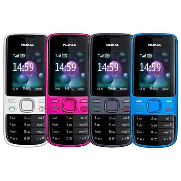 Điện thoại nokia 2690 (Hàng nhập khẩu)