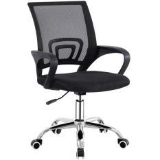 Ghế xoay văn phòng mẫu mới cao cấp Tâm house GX001