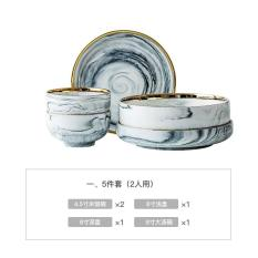 Scandinavian-Phnom Penh Marble Household Dishes Set Ceramic Tableware Set Creative Plate Bowl Rice Bowl tao wan