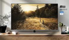 Smart Tivi 4K SAMSUNG 75 Inch 75NU8000 Đang Bán Tại MỎ VÀNG HCM