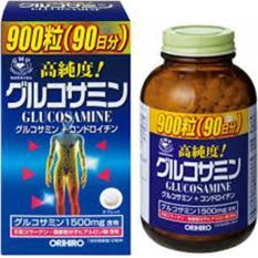 Viên uống bổ khớp Glucosamine 900 Viên Date năm 2021