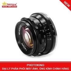 Ống kính 7artisans 35mm F/1.2 MF Lens (Sony E mount) – Tặng kèm hood kim loại dáng Leica