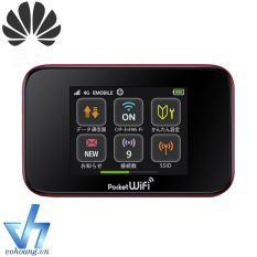 Wifi di động 3G/4G tốc độ 42Mbps Huawei GL10P có màn hình (Hàng nội địa Nhật)