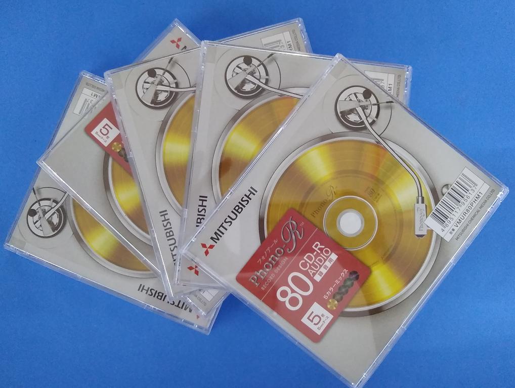 So sánh giá Bộ 10 đĩa CD Phono-R 700Mbps Mitsubishi Tại May Tinh Ha Thi