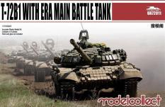 Mô hình lắp ghép xe tăng T-72B1