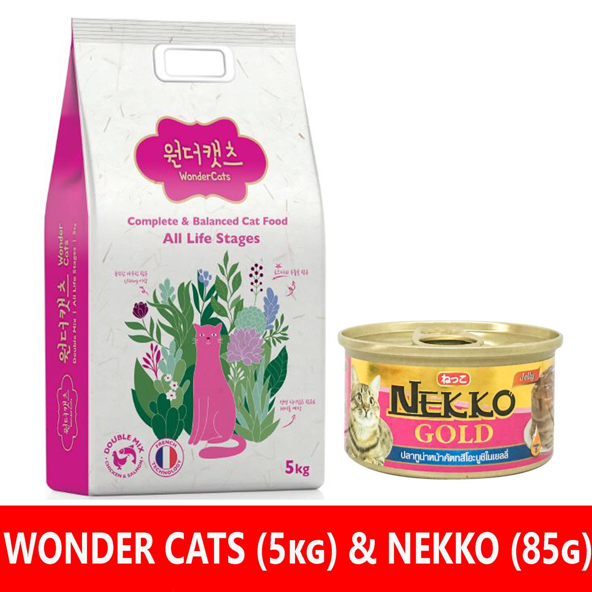 Combo Pate mèo Nekko vị cá Ngừ (85g) & Hạt cho mèo Wonder Cats (5 kg)