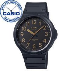 Đồng hồ nam dây nhựa Casio Standard Anh Khuê MW-240-1B2VDF