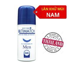Lăn khử mùi nam – Hàng nhập khẩu Thái
