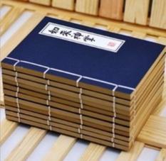 Quyển vở sổ tay cửu âm chân kinh ghi chú bí kíp võ công loại 100 trang (viền chỉ thật, giầy dặn in chuẩn)