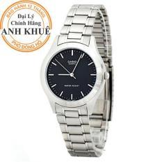 Đồng hồ nữ dây kim loại Casio Anh Khuê LTP-1128A-1ARDF
