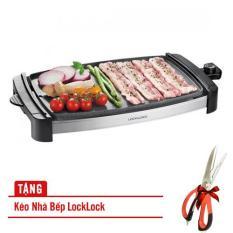 Vỉ nướng điện Lock&Lock EJG211BLK – Màu đen (Tặng kéo nhà bếp Lock&Lock)