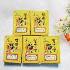 Bộ 5 hộp dầu gội đen tóc Hàn Quốc Beauty Star ( 30ml x 2) – Đen bóng chỉ sau 1 lần gội
