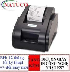 Máy in hóa hơn in bill Xprinter XP 58IIH KHỔ GIẤY K58 + Tặng giấy (Đen)