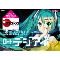 Thuốc nhỏ mắt Rohto Nhật Bản 12ml