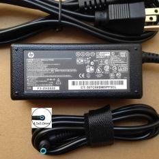 Sạc Laptop HP Pavilion 10 10z 11 13 14 15 17 3.33A 65W