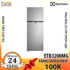 (BAO VẬN CHUYỂN + LẮP ĐẶT) Tủ Lạnh Electrolux 318 lít ETB3200MG – CHỈ BÁN HỒ CHÍ MINH