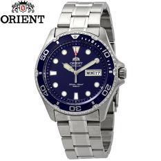 Đồng hồ nam Orient RAY II BLUE FAA02005D9