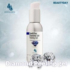 TẨY TẾ BÀO CHẾT HẠT KIM CƯƠNG DEW&DEW DIAMOND SOFT PEELING GEL