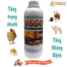 Thức ăn bổ sung acid amin cho Bò Heo Gà giúp tăng trọng nhanh chai 1000ml