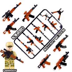 Lego phụ kiện Khung vũ khí set 5 khung