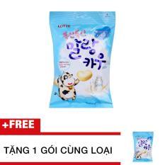 Mua 1 Kẹo Malang cow sữa gói 63g+ Tặng 1 gói cùng loại