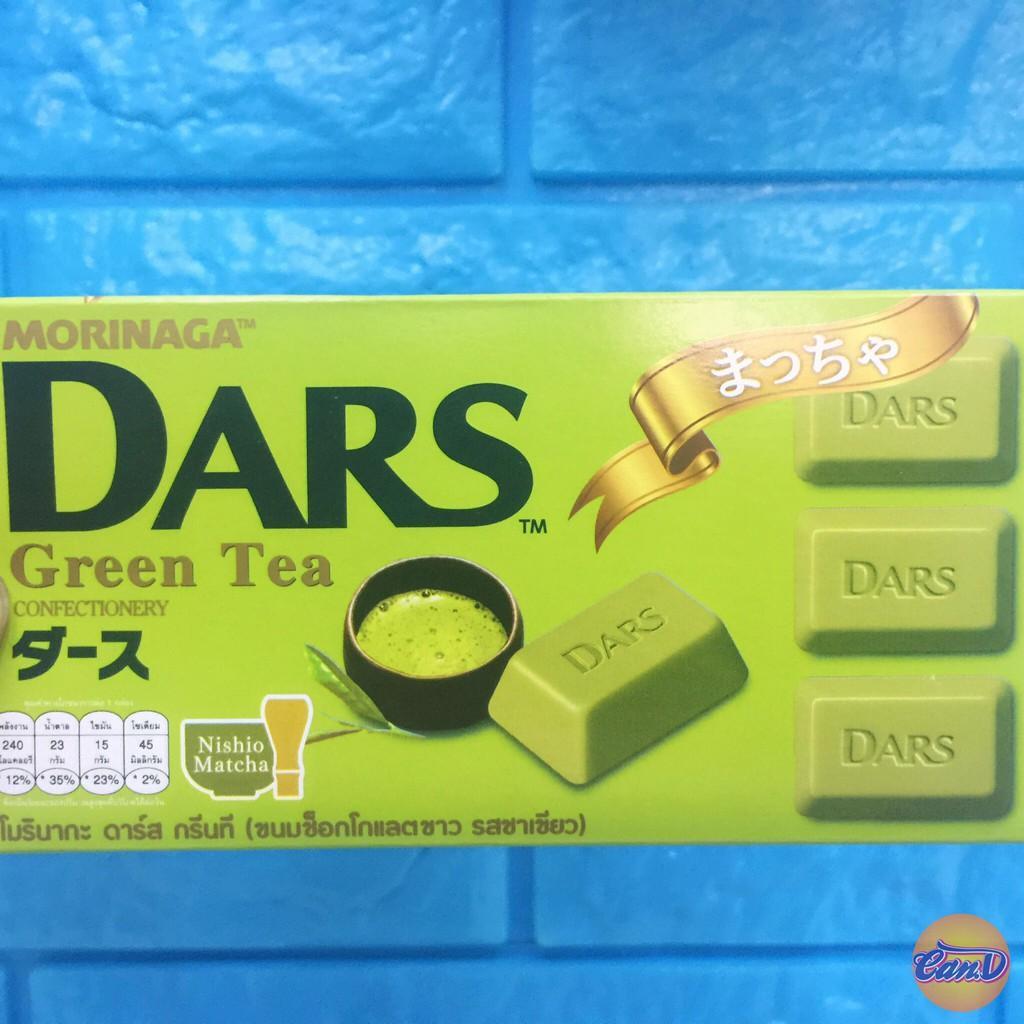 Dars Green Tea Chocolate