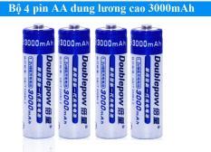 Bộ 4 viên pin tiểu sạc dung lượng cao AA 3000mAh (Doublepow)