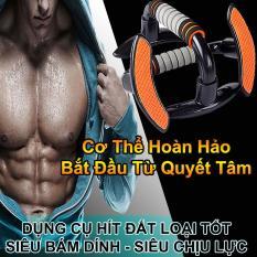 Dụng cụ hít đất tập gym thể hình tại nhà cho nam siêu bám dính loại tốt