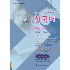 Vui học cùng Châu Thùy Trang