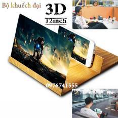 Kính phóng đại 3D màn hình điện thoại Cỡ lớn 12inch, Xem 3D tại nhà