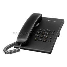 Điện thoại Panasonic KXTS 500 (Đen)