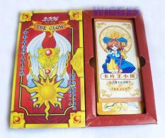 52 Pcs /Set Anime Cardcaptor Sakura CCS Cardcaptors The Clow Cards Captor Magic Card Cosplay