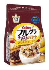 Ngũ cốc Calbee 700G Cacao, mâm xôi, chuối, yến mạch..Hạn sử dụng Tháng 5.2019