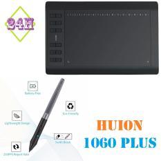 Bảng vẽ đồ họa cao cấp Huion 1060P New 2018 Tặng kèm thẻ nhớ 8GB chất lượng cao