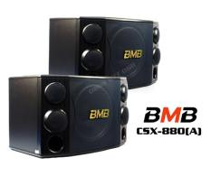Loa treo kara Bass 25 CSX-880A(B)