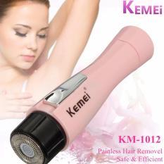 Máy tỉa lông Kemei KM-1012 đa năng