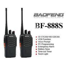 Bộ 10 Bộ đàm Baofeng 888s + Tặng 10 tai nghe bộ đàm