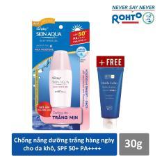 Gel chống nắng dưỡng da trắng mượt Sunplay Skin Aqua Silky White Gel SPF 50+ PA+++ 30g + Tặng Kem rửa mặt Hada Labo 25g