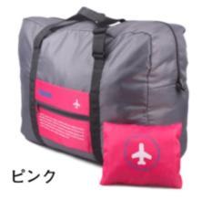 Túi du lịch carryon 4 màu